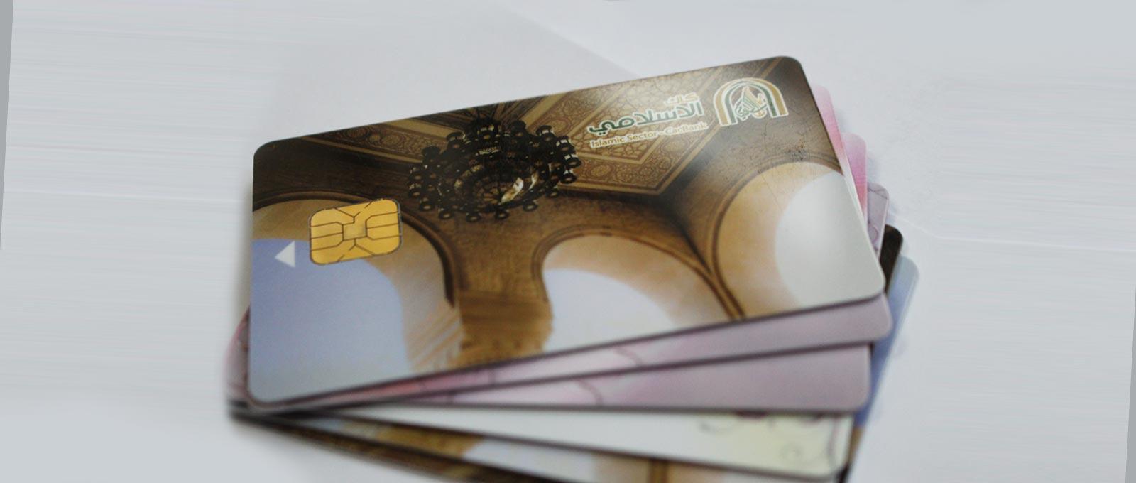 >البطاقات