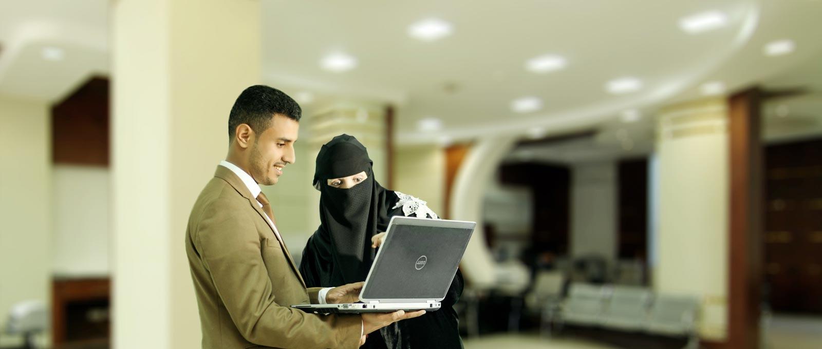 اسلامي اونلاين ISLAMIC ONLINE