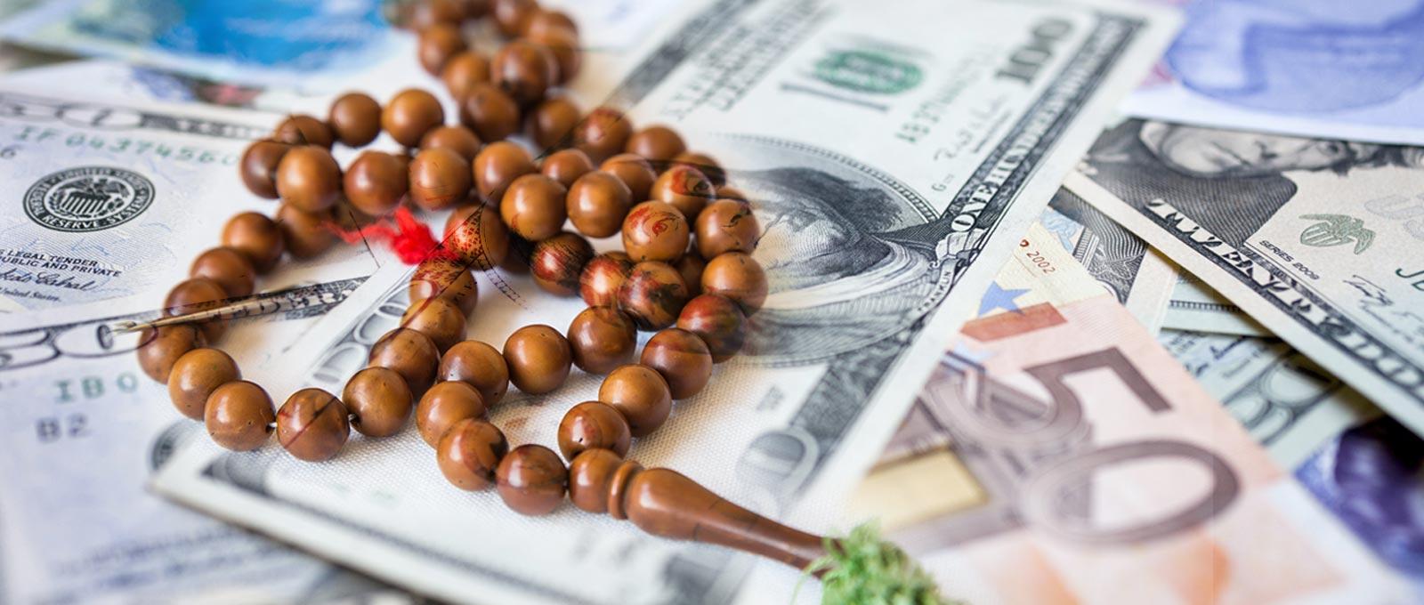 >صيغ التمويلات الاسلامية
