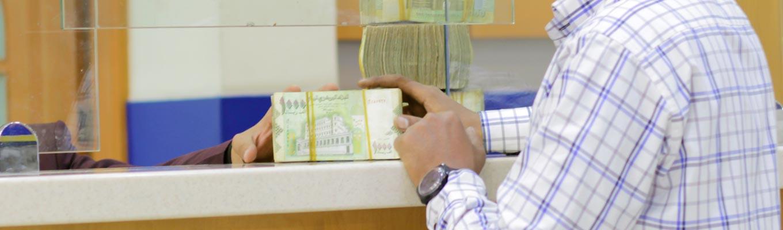 >Loans